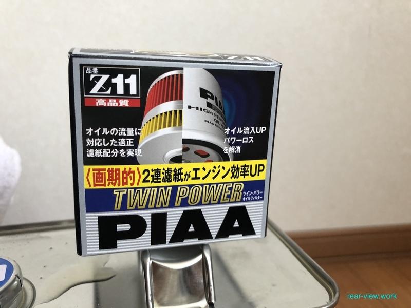 f:id:maeda_rear-view:20201213130826j:plain
