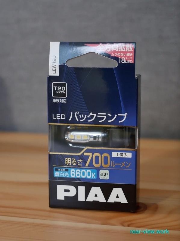 f:id:maeda_rear-view:20210112112450j:plain