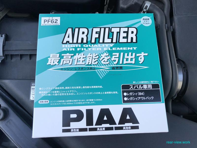 f:id:maeda_rear-view:20210328011107j:plain