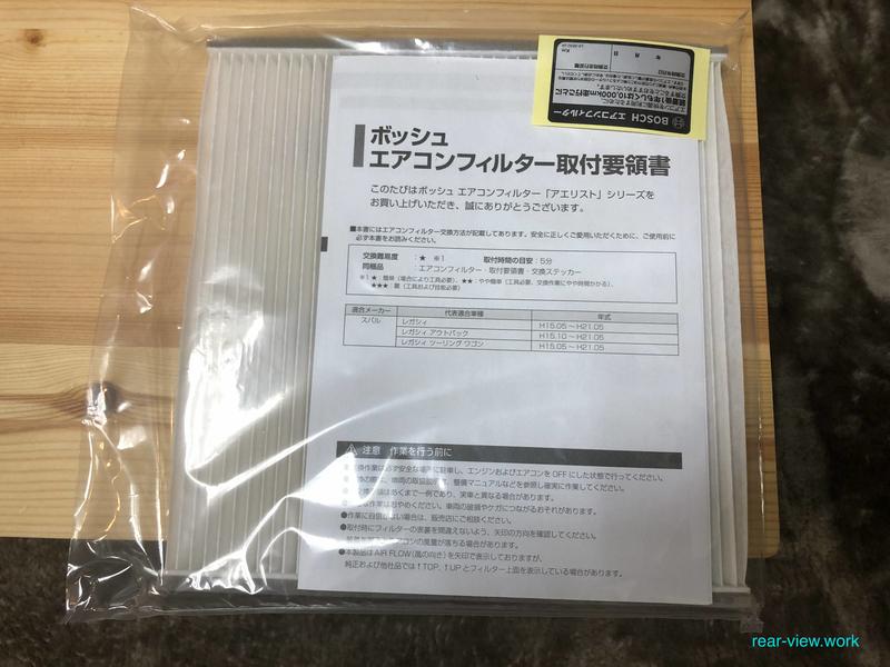 f:id:maeda_rear-view:20210328011527j:plain