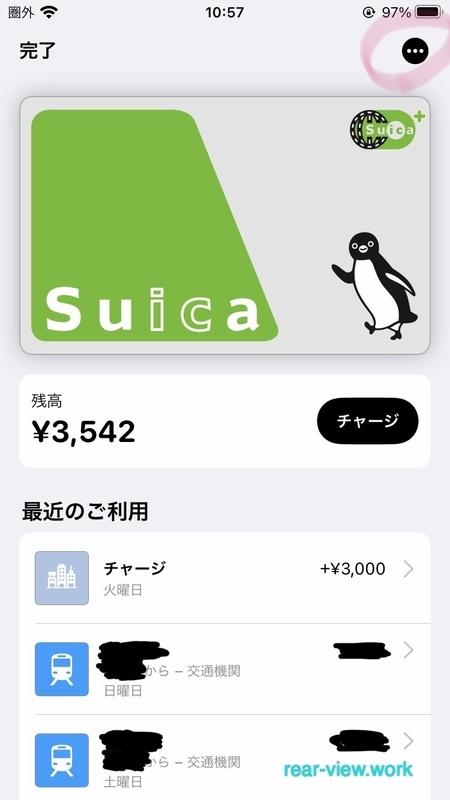 f:id:maeda_rear-view:20210611084637j:plain