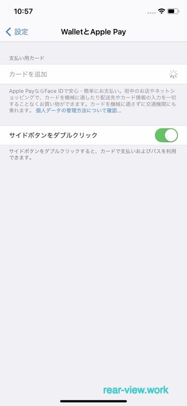 f:id:maeda_rear-view:20210611084647j:plain