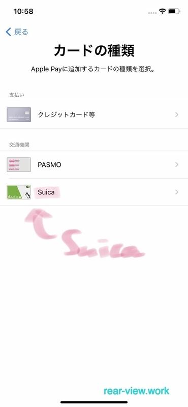 f:id:maeda_rear-view:20210611084651j:plain