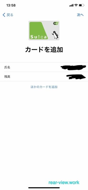 f:id:maeda_rear-view:20210611084657j:plain