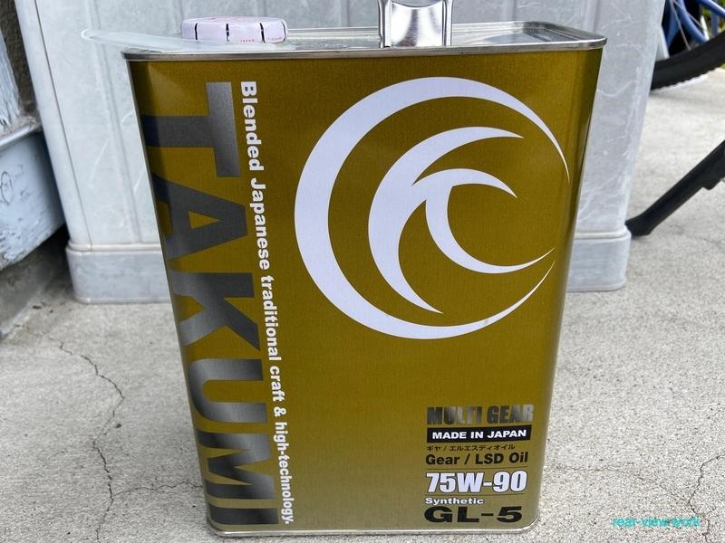 f:id:maeda_rear-view:20210712210232j:plain