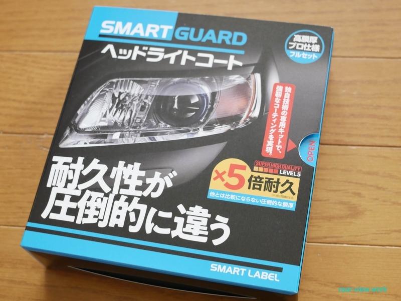 f:id:maeda_rear-view:20210911193154j:plain