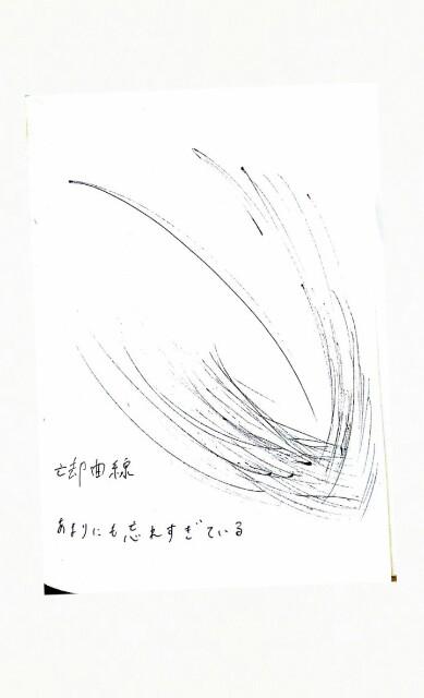 f:id:maedaaya:20170802003725j:image