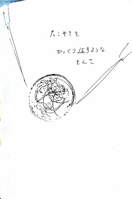 f:id:maedaaya:20170802234147j:image