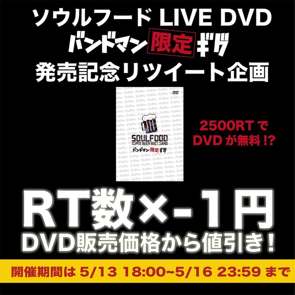 f:id:maedafumiaki:20180513180022j:image