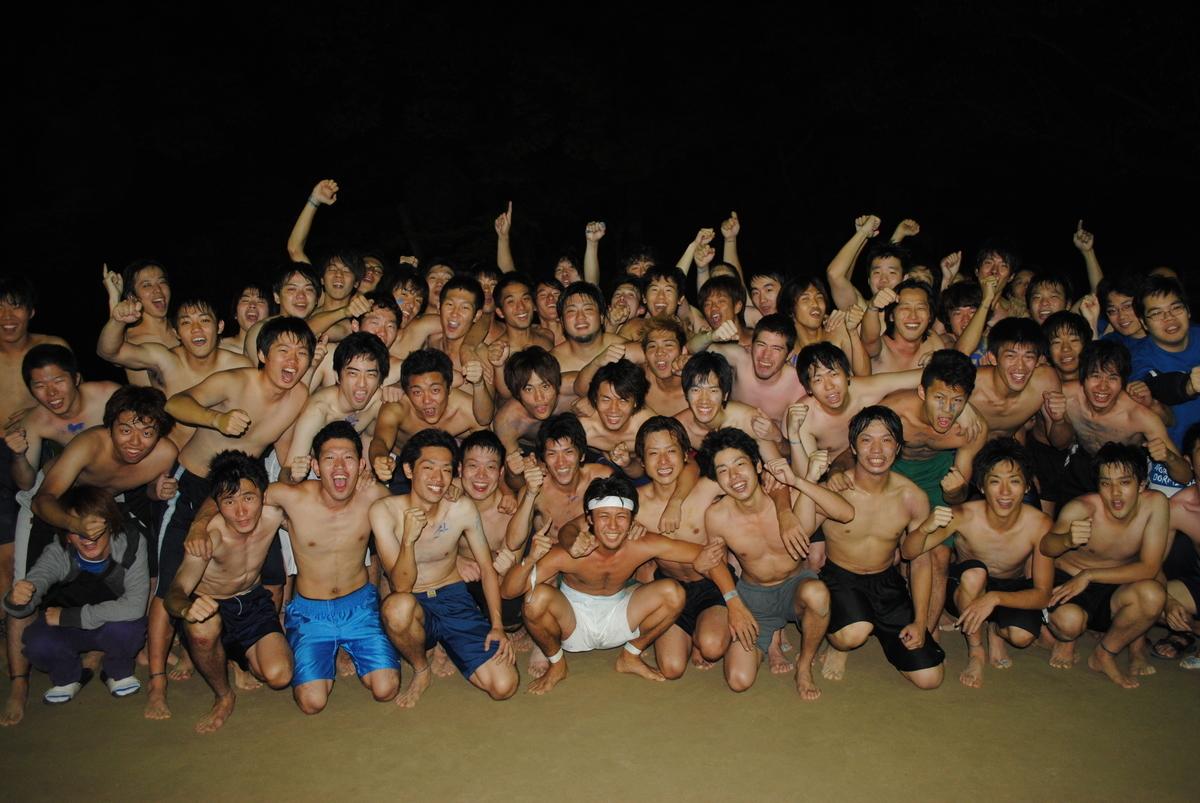 f:id:maedajuku:20200204145104j:plain