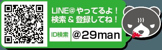 f:id:maedajuku:20200204145155p:plain