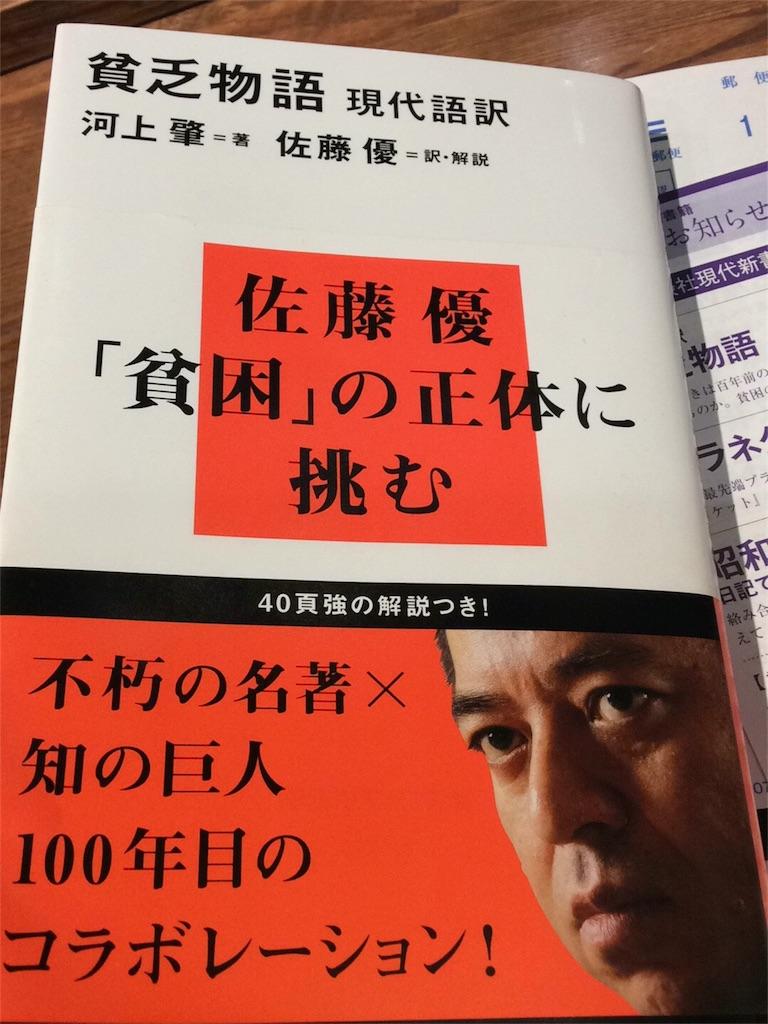 f:id:maedanatsuki:20160625213010j:image