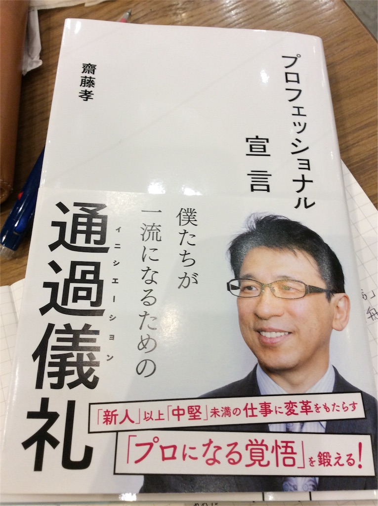 f:id:maedanatsuki:20160828124802j:image