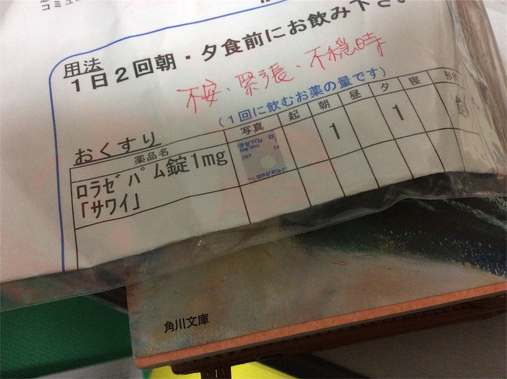 f:id:maedanatsuki:20160922171718j:image