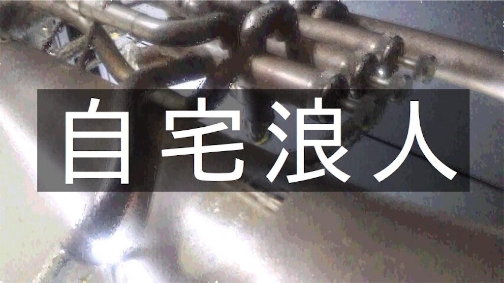 f:id:maedarin0819:20170209114427j:image