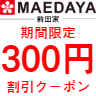 f:id:maedayahonpo:20170111102951j:plain