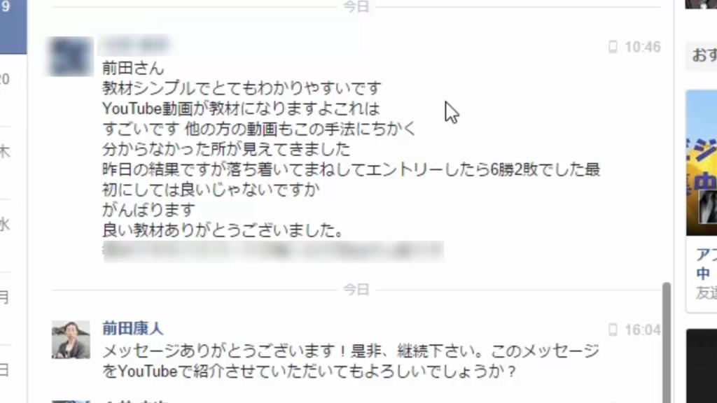 f:id:maedayasuhito:20160904020347p:plain