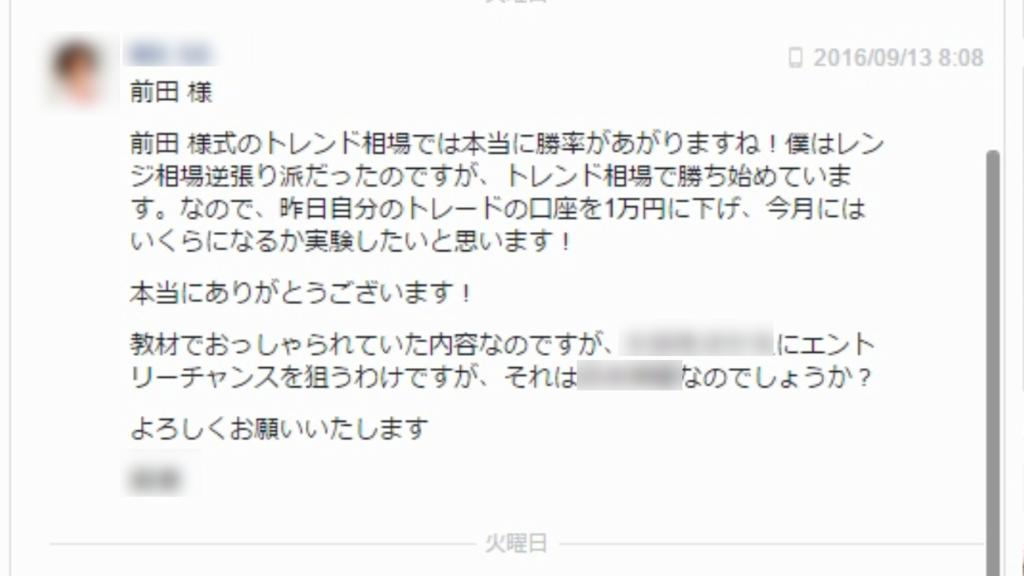 f:id:maedayasuhito:20160915030129p:plain