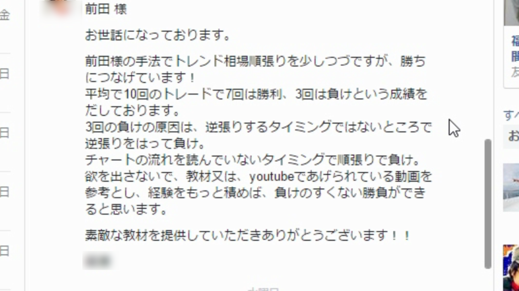 f:id:maedayasuhito:20160924110143p:plain