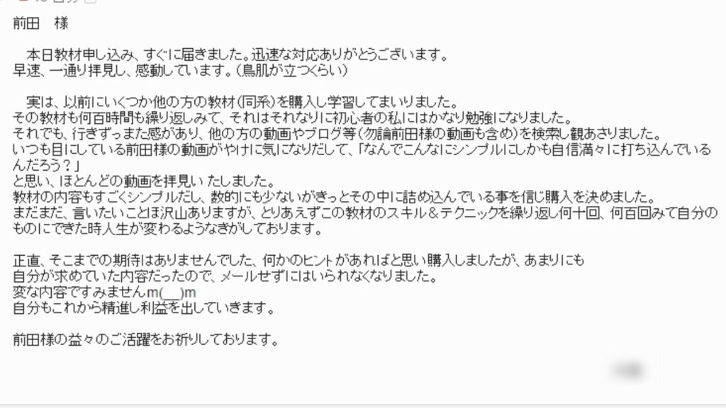 f:id:maedayasuhito:20160929095057p:plain