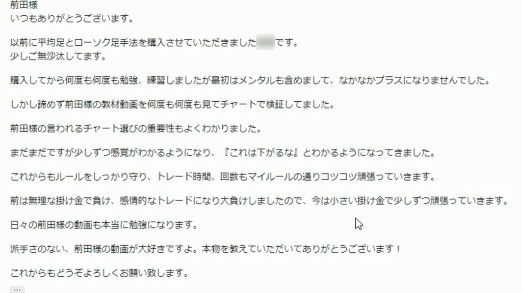 f:id:maedayasuhito:20170915232604p:plain