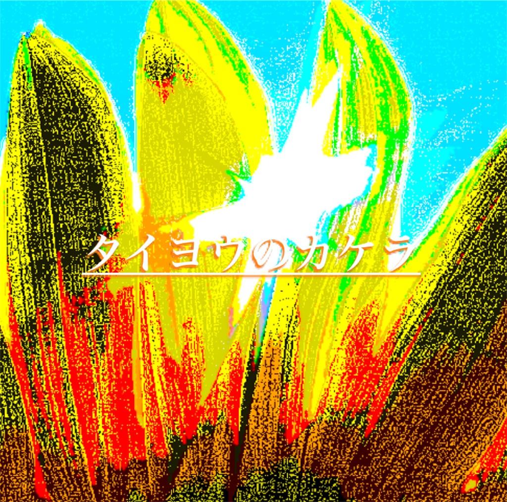 f:id:maedayuta:20171213190957j:image