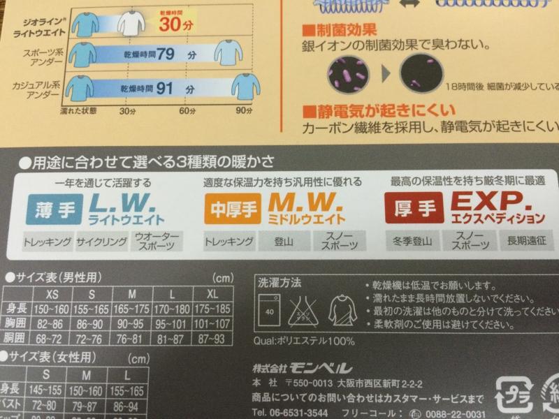 f:id:maegamix:20141217215423j:plain