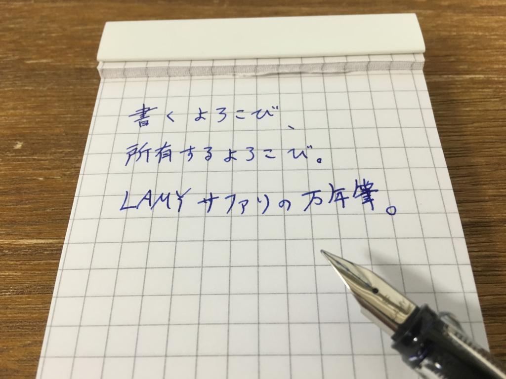 f:id:maegamix:20160516205441j:plain