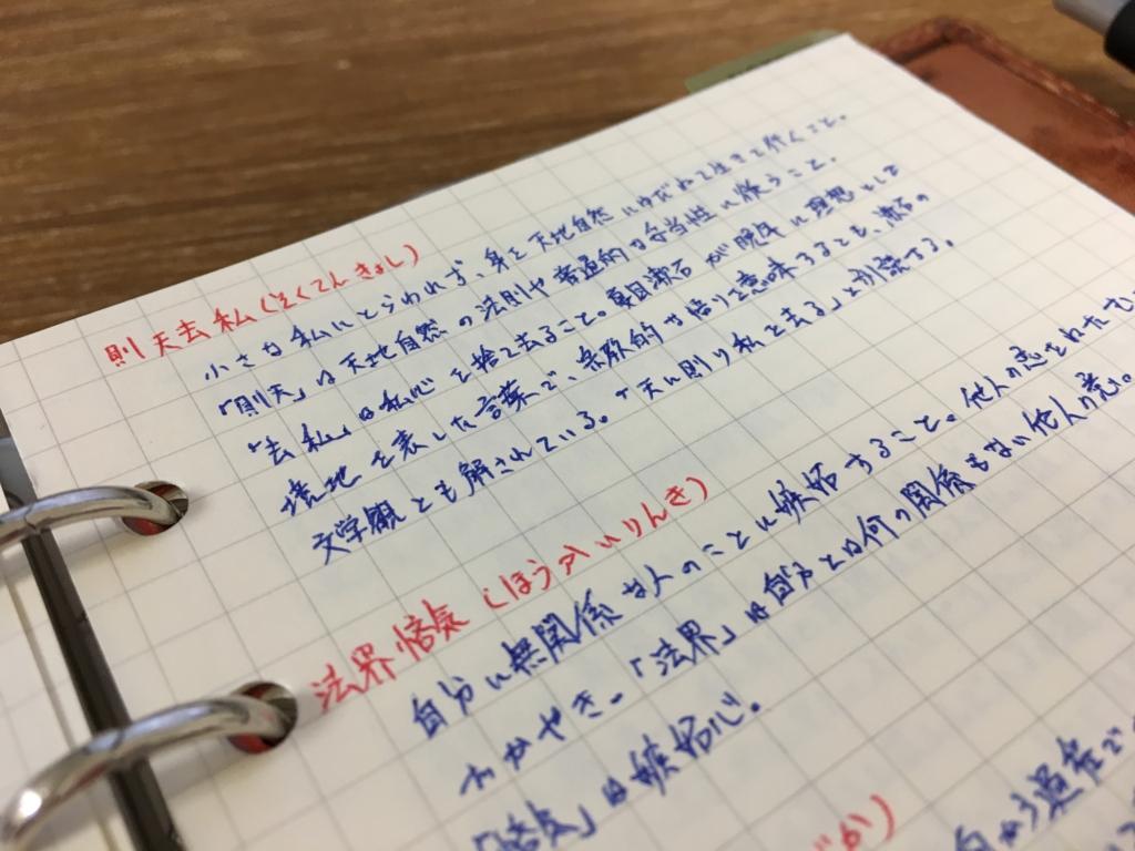 f:id:maegamix:20161010190116j:plain