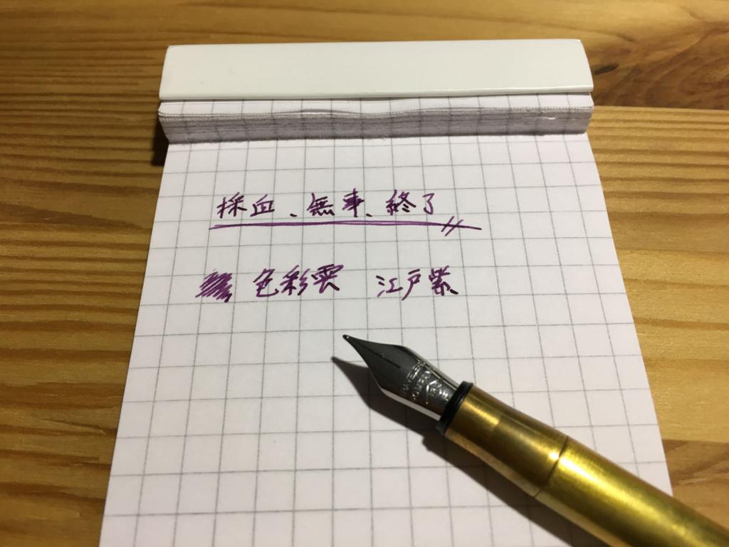 f:id:maegamix:20170814214945j:plain