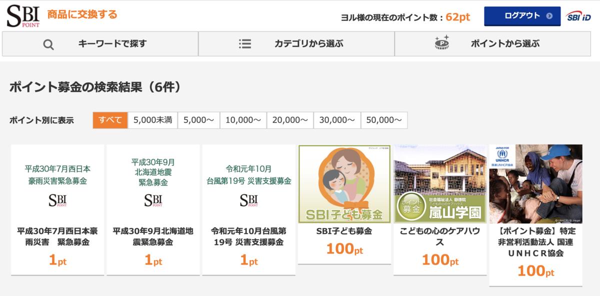 f:id:maegamix:20200108180512p:plain
