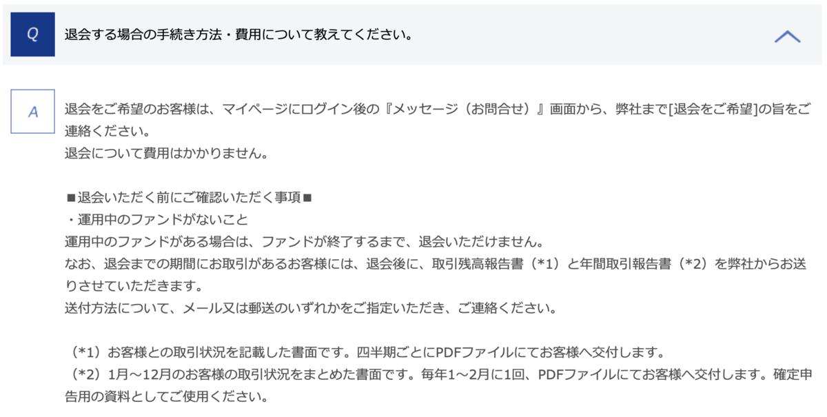 f:id:maegamix:20200110122628p:plain