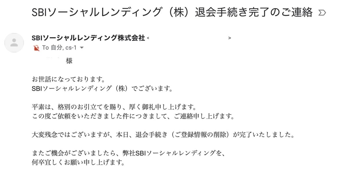 f:id:maegamix:20200110123743p:plain