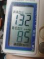 10/21朝の血圧