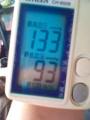 10/25今日の血圧!