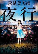 f:id:maehara63:20161108083029j:plain