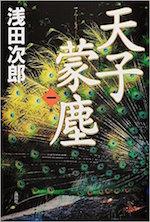 f:id:maehara63:20161114171729j:plain