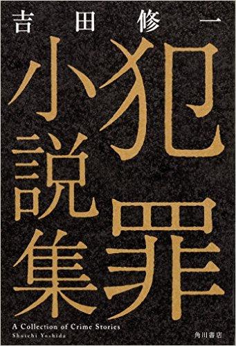 f:id:maehara63:20161219133543j:plain