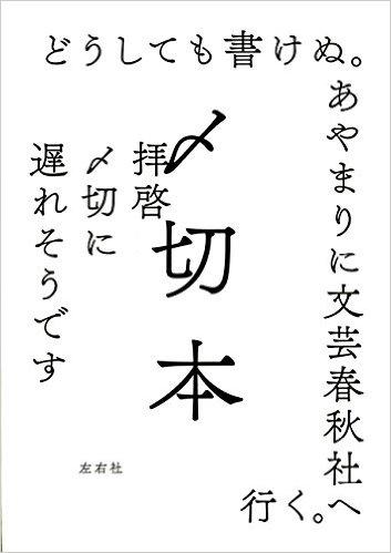 f:id:maehara63:20161220091348j:plain
