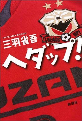 f:id:maehara63:20161220223720j:plain