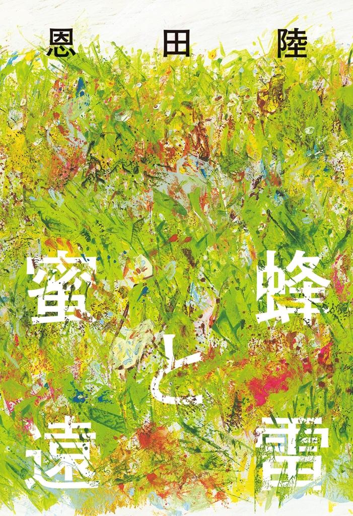 f:id:maehara63:20170108143053j:plain