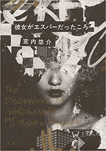 f:id:maehara63:20170312172039j:plain