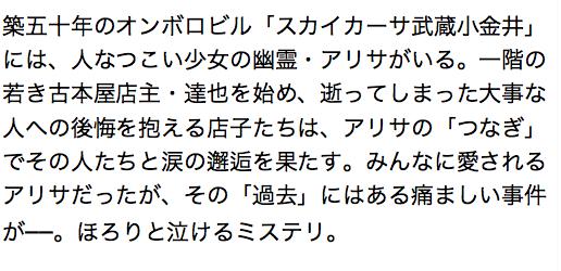 f:id:maehara63:20170501083446p:plain