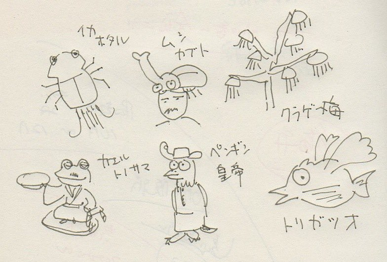 f:id:maehara63:20170503095904j:plain