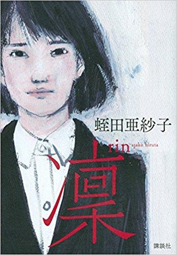 f:id:maehara63:20170504152131j:plain