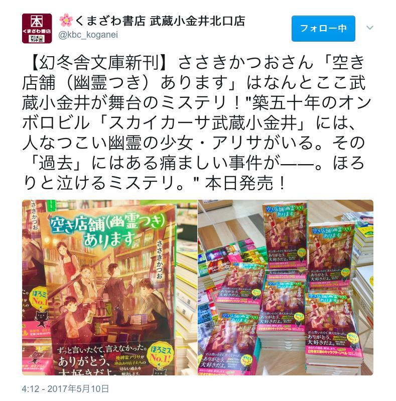 f:id:maehara63:20170511101256j:plain