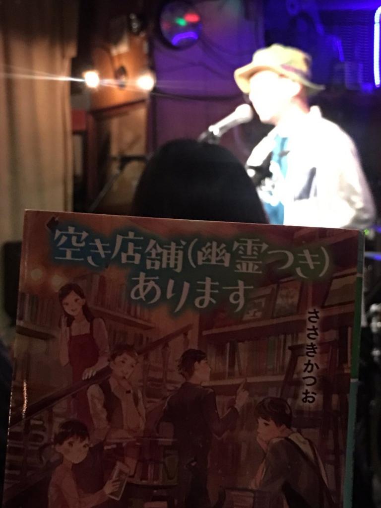 f:id:maehara63:20170514123306j:plain