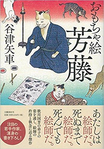f:id:maehara63:20170515091200j:plain