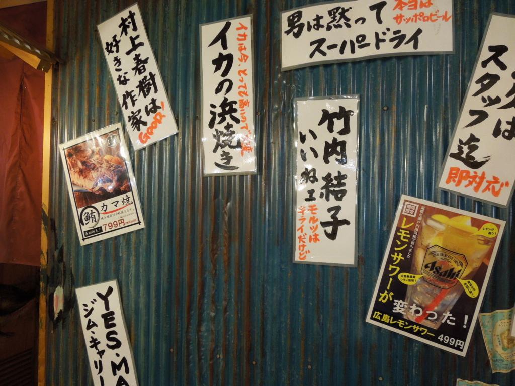 f:id:maehara63:20170520083438j:plain
