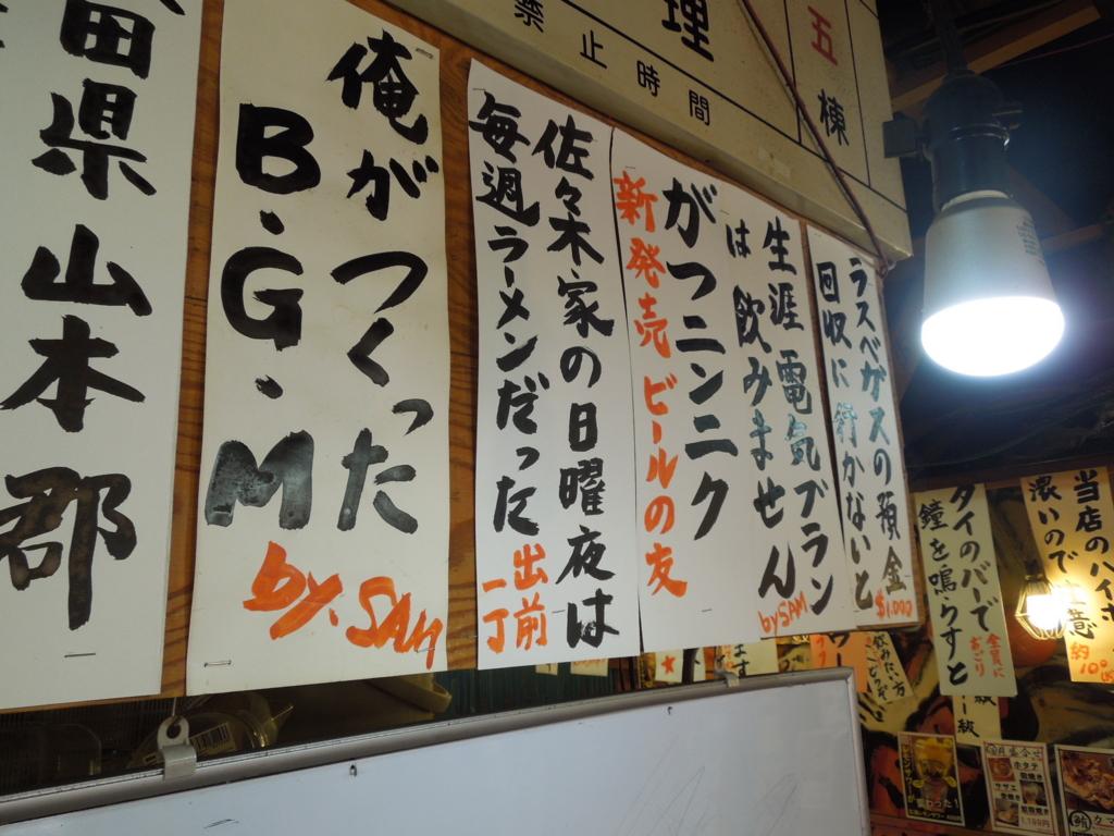 f:id:maehara63:20170520083516j:plain